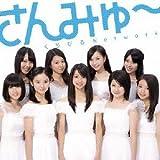 くちびるNetwork (初回盤A) [Single, CD+DVD, Limited Edition, Maxi] / さんみゅ~ (CD - 2013)