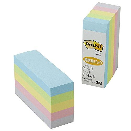 ポスト・イット カラーキューブ 超徳用 75x25mm 450枚 パステル5色 CP-13SE