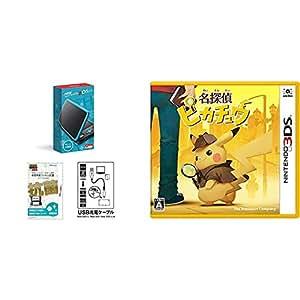 【液晶保護フィルム付き (抗菌タイプ) 】Newニンテンドー2DS LL ブラック×ターコイズ+New 2DS LL / New3DS / LL対応 USB充電ケーブル + 名探偵ピカチュウ - 3DS セット