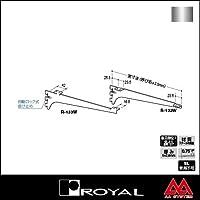 e-kanamono ロイヤル 棚受け 木棚用ブラケット R-133W 450 クローム ※片側のみ(左右セットではありません)