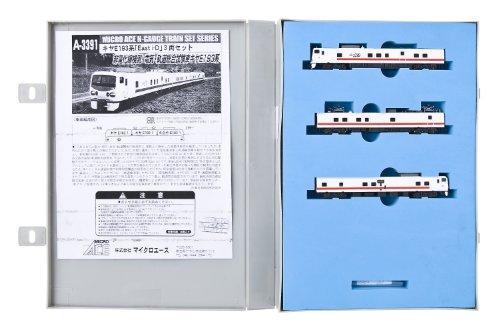 マイクロエース キヤE193系「East i-D」3両セット A3391 【鉄道模型】Nゲージサイズ