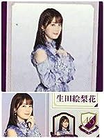 乃木坂一番くじ 生田絵梨花 2点セット