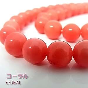 天然石 ビーズ 1連 コーラル(さんご)ピンク 丸玉 8mm