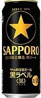 サッポロ生ビール黒ラベル(黒)500ml✕12本