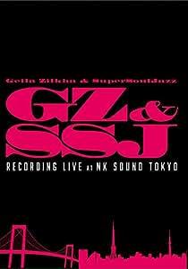 Recording Live at NK SOUND TOKYO [DVD]