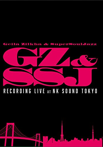 Recording Live at NK SOUND TOKYO [DVD]