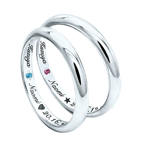 ペアリング 好きなメッセージが刻印できる シルバー925 指輪2個セット 誕生石が選べる 2個ペア セット シル...
