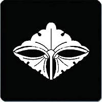 家紋シール 三つ銀杏菱紋 4cm x 4cm 4枚セット KS44-1404W 白紋