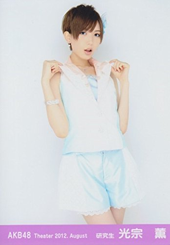 AKB48公式生写真 Theater 2012.August 【光宗薫】 8月