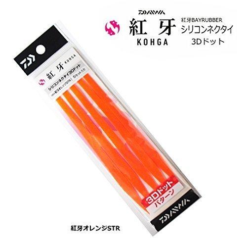 ダイワ(Daiwa) タイラバ シリコンネクタイ 紅牙 3Dドット オレンジ 069861