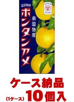 ボンタンアメ 14粒 セイカ食品 鹿児島生まれのボンタンあめ(文旦飴)
