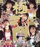 サマーダイブ2011 極楽門からこんにちは(Blu-ray Disc)