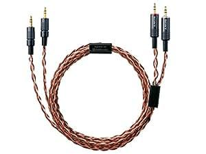 ソニー SONY ヘッドホンケーブル 2.0m 3極ミニプラグ バランス接続対応 MUC-B20BL1