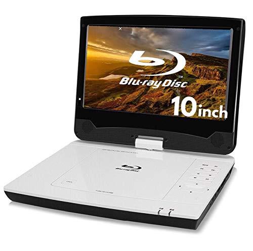 10インチポータブルブルーレイプレーヤー 簡単操作 車載バック付き 首振り対応 BD/DVD/CD再生可能 CPRM/VRモード