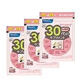 「ファンケルFANCL 30代のサプリメント 女性用 30〜90日分(徳用3個セット)30袋(1袋中7粒)×3」のサムネイル画像