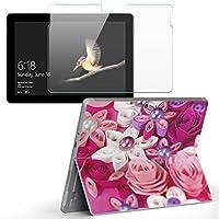 Surface go 専用スキンシール ガラスフィルム セット サーフェス go カバー ケース フィルム ステッカー アクセサリー 保護 フラワー 花 ガーリー 写真 004602