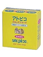 アトピコスキンケア ソープ ×10個セット