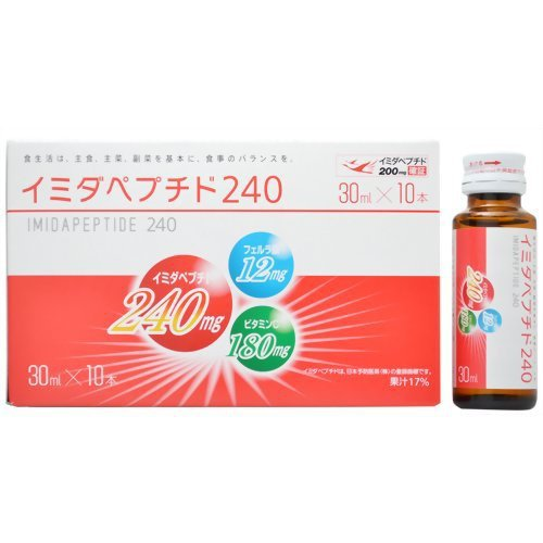 日本予防医薬 イミダペプチド240 30ml×10本 日本予防医薬