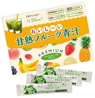 D.N.A おいしい甘熟フルーツ青汁