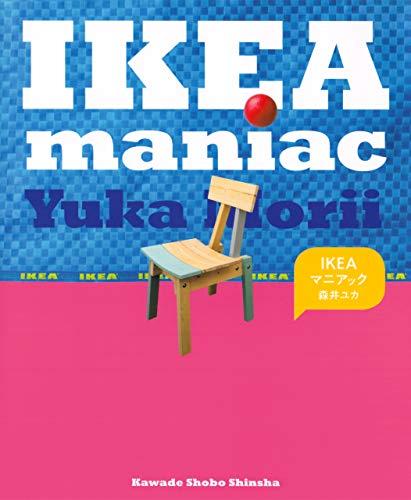 IKEAマニアック