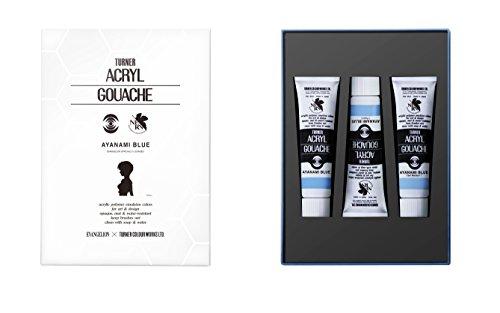 ターナー色彩 アクリルガッシュ エヴァンゲリオン 20周年企画アヤナミブルー3色セット AGE4003C 40ml(9号)
