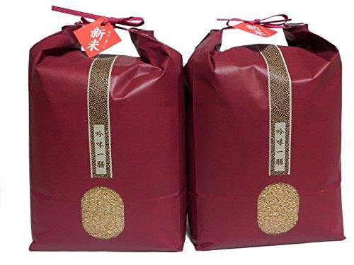 【新米元年産】兵庫県産 無農薬 ミルキークイーン 10kg 玄米 1等