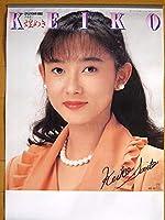 1992年 斉藤慶子 カレンダー 「煌めき」
