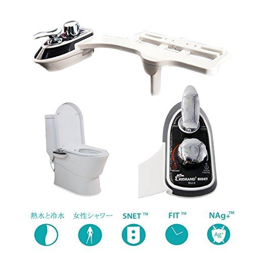 電源不要の簡易シャワートイレおしり洗浄器 冷水と温水の切換えOK 日本語説明書 簡単なトイレに設置できる 温水洗浄器