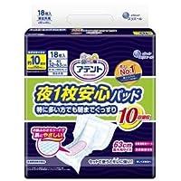 大王製紙 アテント夜1枚安心パッド特に多い方でも朝までぐっすり10回吸収18枚 ×1点