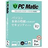 PC Pitstop PC Matic 3年3台ライセンス