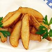 ポテト ナチュラルカット(1kg) フライドポテト