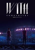 東方神起 LIVE TOUR 2015 WITH(DVD2枚組)(通常盤)