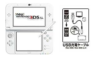 【Amazon.co.jp限定】 【New3DS / LL対応 USB充電ケーブル付】New ニンテンドー3DS LL パールホワイト