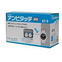 (まとめ買い) クルーズ NEWアンビタッチ230mm5000本 AT-9 【×3】