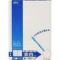 アピカ 余白つきルーズリーフ BLV50 B罫 BLV50B 00020215 【まとめ買い5冊セット】