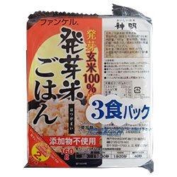 神明 ファンケル 発芽米ごはん (160g×3P)×8袋入×(2ケース)