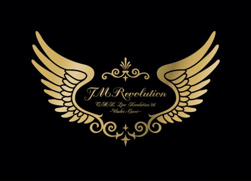 T.M.R. LIVE REVOLUTION '06 -UNDER:COVER- [DVD]