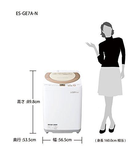シャープ全自動洗濯機 穴なし槽 7kg ゴールド系 ES-GE7A-N