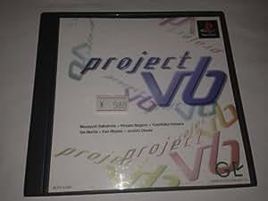 プロジェクト V6