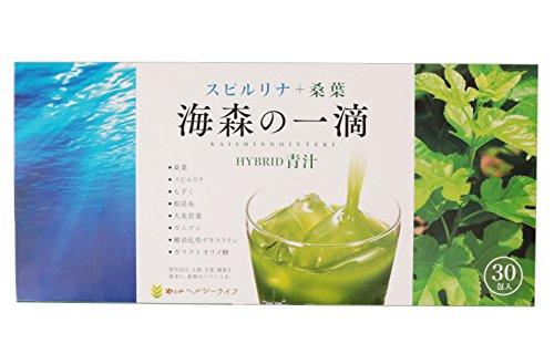 やまやヘルシーライフ 海森の一滴 桑葉スピルリナ青汁