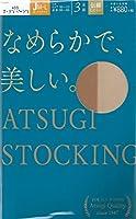 (アツギ)ATSUGI STOCKING なめらかで、美しい。 ゆったり サイズ パンティストッキング (3足組) JM-L ヌーディベージュ
