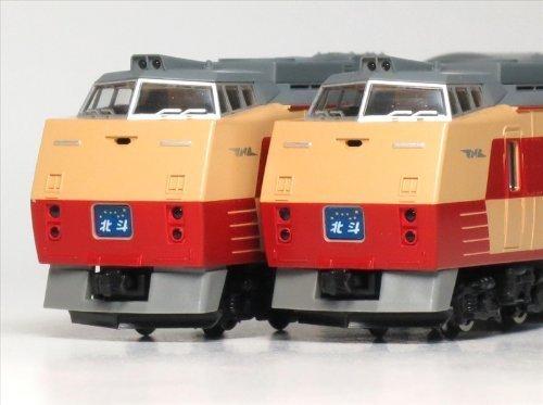 TOMIX Nゲージ 92345 キハ183-0系特急ディーゼルカー 基本4両
