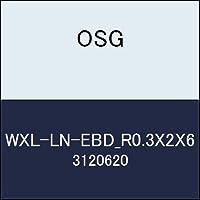 OSG 超硬ボール WXL-LN-EBD_R0.3X2X6 商品番号 3120620