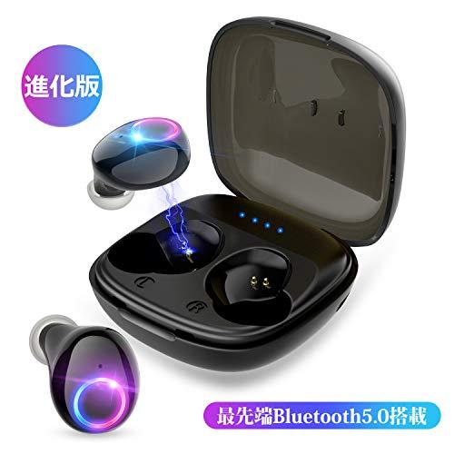 【進化版 完全ワイヤレスイヤホン Bluetooth 5.0】Bluetooth イヤホン Hi-Fi 高音質 最新Bluetooth5.0+EDR搭載 3Dステレオサウンド 完全ワイヤレス イヤホン 自動ペアリング ブルートゥース イヤホン 左右分離型 Siri対応 音量調整可能 超大容量充電ケース付き 片耳&両耳とも対応 iPhone/ipad/Android適用