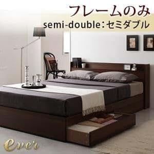 コンセント付き収納ベッド【Ever】エヴァー【フレームのみ】セミダブル(カラー:ダークブラウン)
