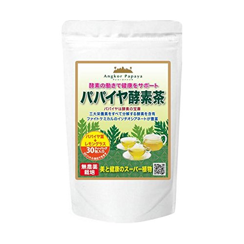 【お徳用 3 セット】 パパイヤ酵素茶 3.5g×30包入り...