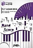 バンドスコアピースBP2148 FLY AGAIN 2019 / MAN WITH A MISSION ~スーパーラグビー サンウルブズ2019シーズン公式テーマソング (BAND SCORE PIECE)