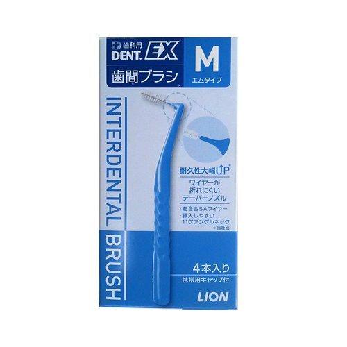 ライオン DENT.EX 歯間ブラシ 4本入 M