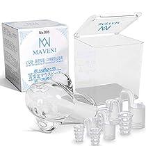 Maveni(改良版) 舌用マウスピース いびき 口呼吸停止対策 鼻腔拡張 快適 静眠 いびき 専用ケース付 (舌用*1+鼻腔拡張*4)