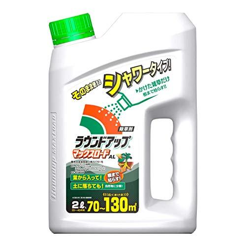 日産化学 除草剤 シャワータイプ ラウンドアップマックスロードAL 2L